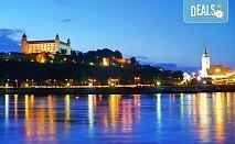 Самолетна екскурзия през март до Братислава, Словакия! 3 нощувки със закуски, самолетни билети и летищни такси