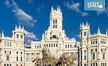 Самолетна екскурзия през ноември до Мадрид! 3 нощувки в хотел 2* или 3*, самолетен билет и летищни такси
