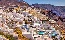 Самолетна екскурзия през юли и август до о.Санторини, Гърция. Самолетен билет от София + 7 нощувки на човек със закуски в хотел Porto Perissa 3* или The Greek Islands 3*!