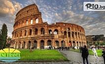 Самолетна екскурзия до Рим! 3 нощувки със закуски, двупосочен билет с включени такси и трансфери + екскурзовод, от Вени Травел
