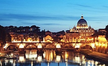 Самолетна екскурзия до Римини: 7 нощувки на база закуска, обяд и вечеря в 4* хотел Royal Plaza за 978 лв.