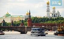 Самолетна екскурзия до Русия с полет от София: 5 нощувки със закуски в Санкт Петербург и Москва, билет за влака Сапсан и входни такси за Ермитажа, Кремъл и катедралата Коломенское!