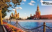Самолетна екскурзия до Русия - Санкт Петербург и Москава! 7 нощувки със закуски + летищни такси, от Онекс Тур