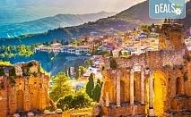 Самолетна екскурзия до Сицилия през есента! 4 нощувки, закуски и вечери с напитки, самолетни билет, летищни такси, водач и възможност за тур до Етна, Палермо и Агридженто