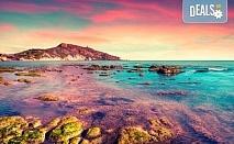 Самолетна екскурзия до Сицилия през пролетта! 4 нощувки, закуски и вечери, самолетни билети, летищни такси, водач и възможност за тур до Етна и Палермо!