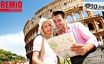 Самолетна екскурзия до Тоскана, Италия! 7 нощувки със закуски, двупосочен самолетен билет и екскурзовод, от Премио Травел