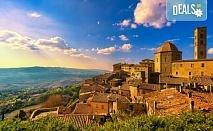 Самолетна екскурзия до Тоскана! 4 нощувки със закуски и вечери, билет с летищни такси, възможност за посещение на Чинкуе Терре, Пиза и Флоренция