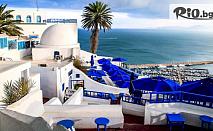 Самолетна екскурзия до Тунис - Хамамет, Сус, Дуз и Картаген! 7 нощувки със закуски, вечери и 4 обяда + летищни такси, от Онекс Тур