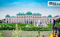 Самолетна екскурзия до Виена - градът на изкуството от 5 до 8 Май! 3 нощувки със закуски в Arthotel Ana Boutique Six, от Травел Холидейс
