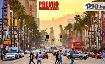 Самолетна екскурзия до западния бряг на САЩ - Лос Анджелис, Флагстаф, Лас Вегас, Модесто и Сан Франциско! 12 нощувки със закуски, летищни такси, багаж и трансфери, от Премио Травел