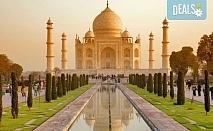 Самолетна екскурзия до Златният триъгълник - Индия, с Лале Тур! 5 нощувки 4*, със закуски и вечери, включени екскурзии, билет с летищни такси, трансфери