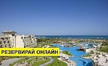 Самолетна почивка в Египет! 6 нощувки на човек на база All inclusive в Steigenberger Al Dau Beach Hotel 5*, Хургада, Червено Море с двупосочен чартърен полет от София