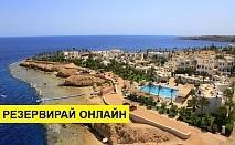 Самолетна почивка в Египет! 6 нощувки на човек на база All inclusive в Labranda Tower Bay 4*, Шарм Ел Шейх, Червено Море с двупосочен чартърен полет от София