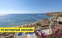 Самолетна почивка в Египет! 7 нощувки на човек на база Ultra all inclusive в Sentido Reef Oasis Senses Resort 5*, Шарм Ел Шейх, Червено Море с двупосочен чартърен полет от София