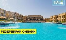 Самолетна почивка в Египет! 5 нощувки на човек на база Ultra all inclusive в Rixos Seagate Sharm 5*, Шарм Ел Шейх, Червено Море с двупосочен чартърен полет от София