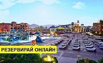 Самолетна почивка в Египет! 7 нощувки на човек на база All inclusive в Charmillion Club Aqua Park 5*, Шарм Ел Шейх, Червено Море с двупосочен чартърен полет от Варна