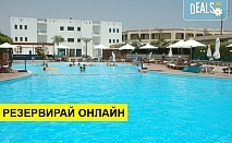Самолетна почивка в Египет! 7 нощувки на човек на база All inclusive в Sharm Cliff Resort 4*, Шарм Ел Шейх, Червено Море с двупосочен чартърен полет от София