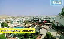 Самолетна почивка в Египет! 7 нощувки на човек на база All inclusive в Sharm Holiday Resort 4*, Шарм Ел Шейх, Червено Море с двупосочен чартърен полет от Варна