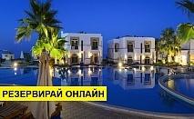 Самолетна почивка в Египет! 7 нощувки на човек на база All inclusive в Shores Aloha Resort (ex. Otium Aloha) 4*, Шарм Ел Шейх, Червено Море с двупосочен чартърен полет от София