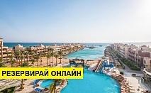 Самолетна почивка в Египет! 7 нощувки на човек на база All inclusive в Sunny Days El Palacio Resort & Spa 4*, Хургада, Червено Море с двупосочен чартърен полет от София