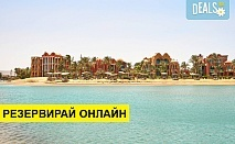 Самолетна почивка в Египет! 5 нощувки на човек на база All inclusive в Sheraton Miramar Resort El Gouna 5*, Хургада, Червено Море с двупосочен чартърен полет от София