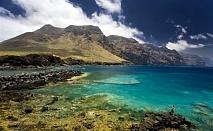 Самолетна почивка на Канарските острови: 7 нощувки в студио Club Marina Resort 3*(+) + САМОЛЕТЕН БИЛЕТ и трансфер само за 995 лв