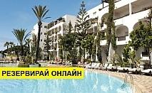 Самолетна почивка в Мароко! 7 нощувки на човек на база All inclusive в Riu Tikida Beach 4*, Агадир, Южно Мароко с двупосочен чартърен полет от София