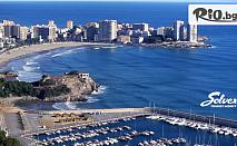 Самолетна почивка на Портокаловия бряг в Марина дор, Испания през Септември! 7 нощувки, закуски, обеди и вечери в хотел 4*, от Солвекс