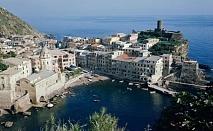 Самолетна почивка в Римини: 7 нощувки на база закуска, обяд и вечеря в хотел ERMITAGE 4* + самолетен билет + включени две екскурзии до Болоня и Сан Марино само за 759 лева