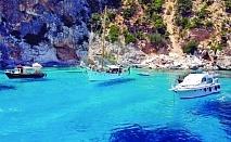 Самолетна почивка в Сардиния: 7 нощувки на база закуска и вечеря с включени напитки в хотел Residence La Baia 3* + САМОЛЕТЕН БИЛЕТ и трансфер и летищни такси само за 890 лв