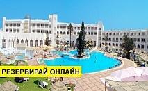 Самолетна почивка в Тунис! 7 нощувки на човек на база All inclusive в Hotel Liberty Resort 4*, Хамамет, Североизточен Тунис с двупосочен чартърен полет от София