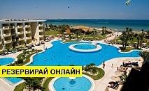 Самолетна почивка в Тунис! 7 нощувки на човек на база All inclusive в Royal Thalassa Monastir 5*, Хамамет, Североизточен Тунис с двупосочен чартърен полет от София