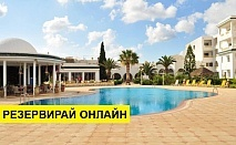 Самолетна почивка в Тунис! 7 нощувки на човек на база All inclusive в Hotel Zodiac 4*, Хамамет, Североизточен Тунис с двупосочен чартърен полет от София