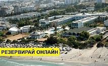 Самолетна почивка в Тунис! 7 нощувки на човек на база All inclusive в El Mouradi Cap Mahdia 3*, Хамамет, Североизточен Тунис с двупосочен чартърен полет от София