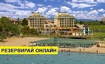 Самолетна почивка в Турция! 7 нощувки на човек на база Ultra all inclusive в Adalya Resort & Spa Hotel 5*, Сиде, Турска ривиера с двупосочен чартърен полет от София