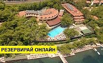 Самолетна почивка в Турция! 7 нощувки на човек на база All inclusive в Marmaris Park Hotel  4*, Мармарис, Егейска Турция с двупосочен чартърен полет от София