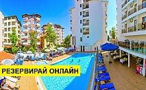 Самолетна почивка в Турция! 7 нощувки на човек на база Закуска и вечеря в Eftalia Aytur Hotel 4*, Алания, Турска ривиера с двупосочен чартърен полет от София