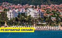 Самолетна почивка в Турция! 7 нощувки на човек на база All inclusive в Hotel Aqua 5*, Мармарис, Егейска Турция с двупосочен чартърен полет от София