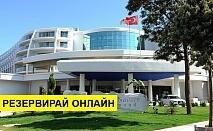 Самолетна почивка в Турция! 7 нощувки на човек на база All inclusive в Green Nature Diamond 5*, Мармарис, Егейска Турция с двупосочен чартърен полет от София