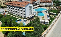 Самолетна почивка в Турция! 7 нощувки на човек на база All inclusive в Monachus Hotel & Spa 4*, Сиде, Турска ривиера с двупосочен чартърен полет от София