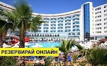 Самолетна почивка в Турция! 7 нощувки на човек на база Ultra all inclusive в Narcia Resort Hotel 5*, Сиде, Турска ривиера с двупосочен чартърен полет от София