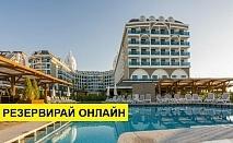 Самолетна почивка в Турция! 7 нощувки на човек на база Ultra all inclusive в Adalya Elite Lara 5*, Лара, Турска ривиера с двупосочен чартърен полет от София