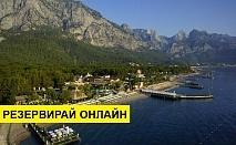 Самолетна почивка в Турция! 7 нощувки на човек на база Ultra all inclusive в Amara Club Marine Nature 5*, Кемер, Турска ривиера с двупосочен чартърен полет от София