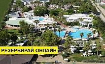 Самолетна почивка в Турция! 7 нощувки на човек на база All inclusive в Club Kastalia 5*, Алания, Турска ривиера с двупосочен чартърен полет от София