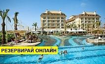 Самолетна почивка в Турция! 7 нощувки на човек на база Ultra all inclusive в Crystal Family Resort & Spa 5*, Белек, Турска ривиера с двупосочен чартърен полет от София