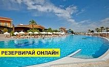 Самолетна почивка в Турция! 7 нощувки на човек на база Ultra all inclusive в Crystal Paraiso Verde Resort & Spa 5*, Белек, Турска ривиера с двупосочен чартърен полет от София