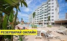 Самолетна почивка в Турция! 7 нощувки на човек на база Ultra all inclusive в Lara Family Club Hotel 4*, Лара, Турска ривиера с двупосочен чартърен полет от София
