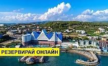 Самолетна почивка в Турция! 7 нощувки на човек на база Ultra all inclusive в Orange County Resort Hotel Alanya 5*, Алания, Турска ривиера с двупосочен чартърен полет от София