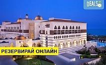 Самолетна почивка в Турция! 5 нощувки на човек на база All inclusive в Kempinski Hotel The Dome 5*, Белек, Турска ривиера с двупосочен чартърен полет от София