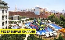 Самолетна почивка в Турция! 4 нощувки на човек на база All inclusive в INNVISTA HOTEL BELEK (Ex. Vera Verde) 5*, Белек, Турска ривиера с двупосочен чартърен полет от София